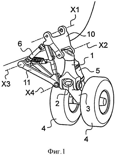 Шасси летательного аппарата с балансиром и деформирующимся параллелограммом