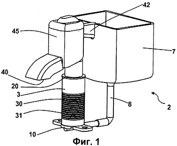 Быстродействующий водонагреватель и электробытовой прибор, содержащий такой водонагреватель