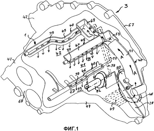 Смазочная система коробки передач автомобиля