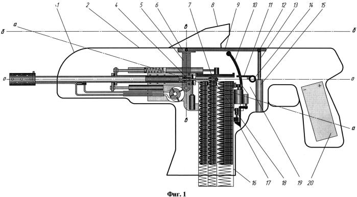 Безгильзовое оружие