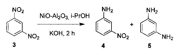 Способ получения ароматических диаминов, триаминов из ароматических нитросоединений