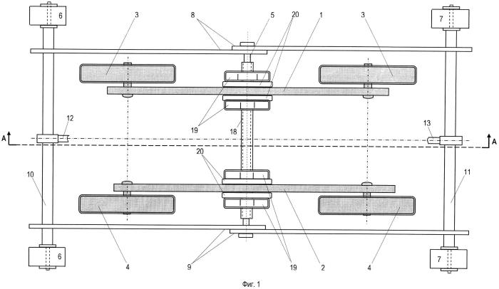 Устройство для механизированного массажа позвоночника
