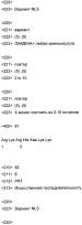 Олигопептидные соединения и их применения
