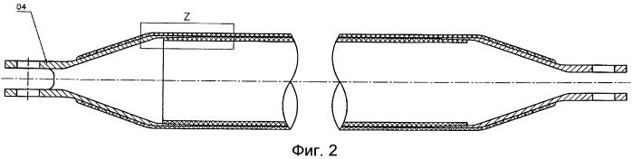 Тяга управления толкающе-тянущего типа из пластика, армированного углеродными волокнами