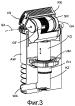 Дождевальная установка с орошением по четырехугольнику
