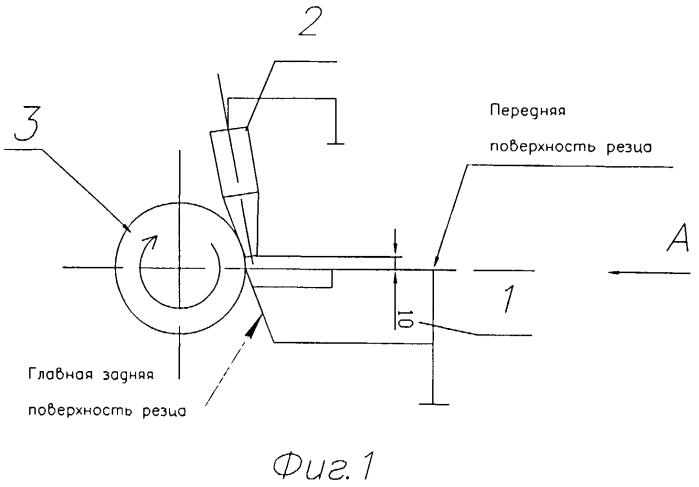 Способ токарной обработки детали