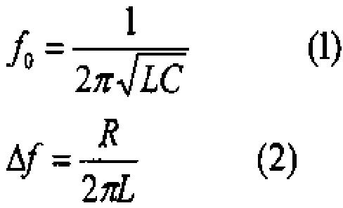 Установка бесконтактной подачи энергии и способ бесконтактной подачи энергии
