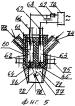 Термодиссоционный генератор водорода и кислорода
