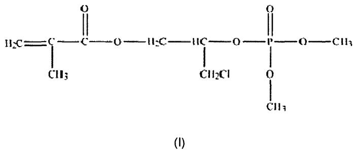 Связующее на основе эпоксивинилэфирной смолы и огнестойкий полимерный композиционный материал на его основе