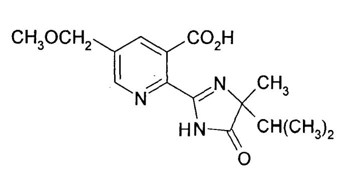 Способ производства производных замещённой 5-метоксиметилпиридин-2, 3-дикарбоновой кислоты