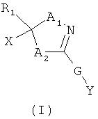 Противопаразитарные дигидроазоловые соединения и содержащие их композиции