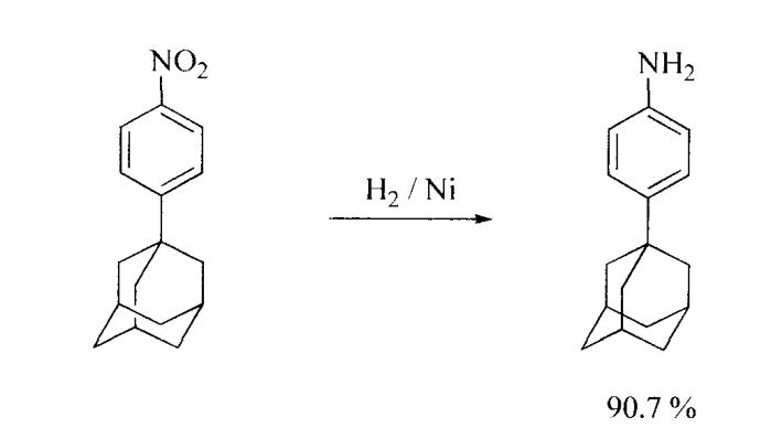 Способ получения 4-(1-адамантил)анилина