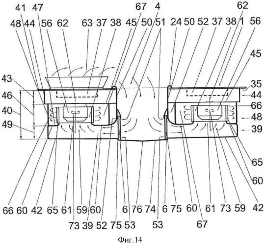 Варочная панель с центральным отсосом кухонных паров вниз
