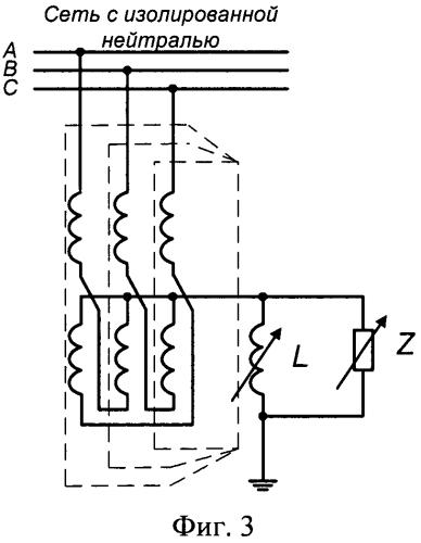 Устройство для компенсации емкостных токов при однофазных замыканиях на землю в электрических сетях с изолированной нейтралью