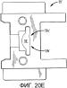 Механизм подачи клипс с механизмом блокировки