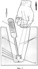 Инструмент для наложения лигатур в глубине раны