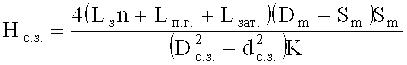 Способ производства передельных труб размером 290×12 мм на тпу 8-16 с пилигримовыми станами из слитков-заготовок электрошлакового переплава низкопластичных сталей марок 04х14т3р1ф-ш и 04х14т5р2ф-ш с содержанием бора от 1,3 до 3,5 % для изготовления шестигранных труб-заготовок размером под ключ 257+2,0/-3,0×6,0+2,0/-1,0×4300+80/-30 мм для стеллажей бассейнов выдержки отработанного ядерного топлива на аэс
