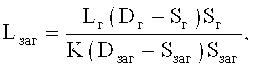 Способ производства бесшовных горячекатаных труб размером 530х17-60, 550х25-60, 610х32-50 и 630х32-60 мм из кованых, непрерывно-литых заготовок, слитков-заготовок и полых слитков-заготовок электрошлакового переплава на трубопрокатной установке 8-16 с пилигримовыми станами оао чтпз