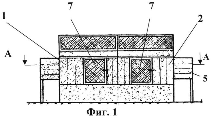 Способ разведения савки oxyura leucocephala