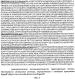 Генетическая фьюжн-конструкция для обеспечения экспрессии мультиферментного комплекса карбогидраз в клетках мицелиального гриба penicillium verruculosum, используемого в качестве хозяина, способ получения рекомбинантного штамма гриба penicillium verruculosum и способ получения ферментного препарата на его основе