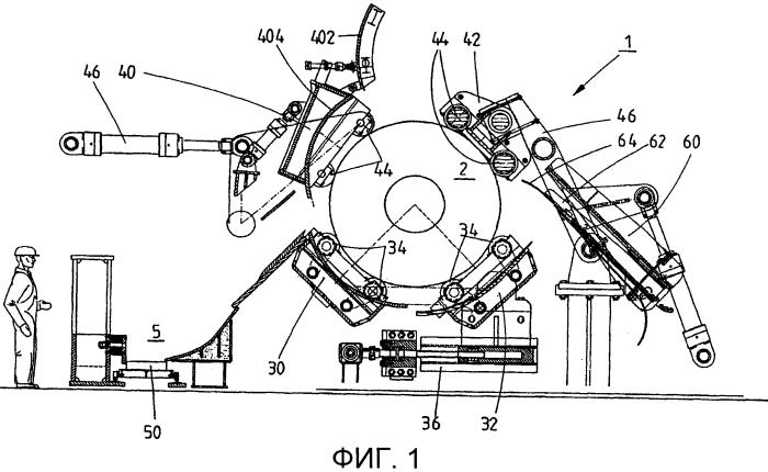 Устройство и способ отбора образца с рулона