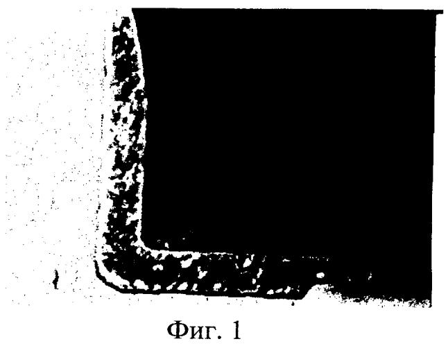 Способ упрочнения деталей из титановых сплавов диффузионным насыщением