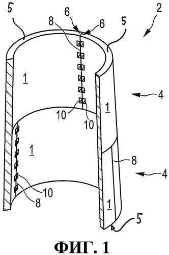 Ветровая энергетическая установка и сегмент башни ветровой энергетической установки