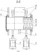 Установка для окончательного формирования длинномерного гибкого печатного кабеля