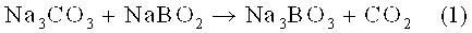 Способ получения гидроксида натрия из жидких отходов производства волокнистой массы