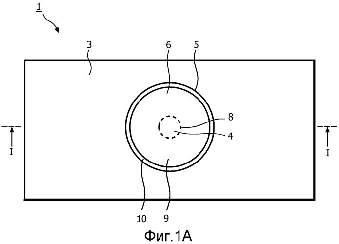 Способ изготовления устройства, содержащего по меньшей мере один перемещаемый рабочий элемент, а также такое устройство