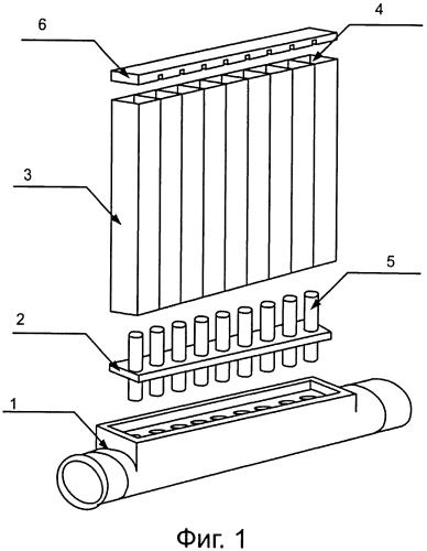 Теплообменная панель