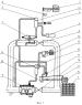 Двухступенчатая газовая горелка
