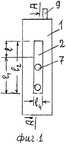 Кодовый механизм штифтового замка и ключ к кодовому механизму штифтового замка