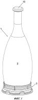 Бутылка со съемным дном