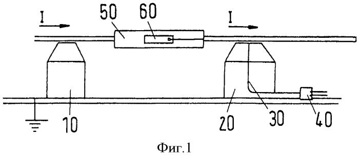 Устройство переключения низкого, среднего или высокого напряжения, содержащее средство с химическим зарядом