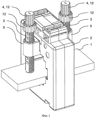 Устройство для разъемного крепления электрического проводника к корпусу трансформатора тока