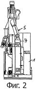 Способ и устройство для получения частично кристаллизованного полимерного материала