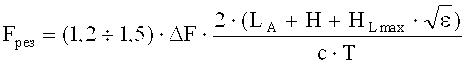 Способ измерения толщины льда и определения свойств подстилающей среды подо льдом и устройство для его осуществления (варианты)