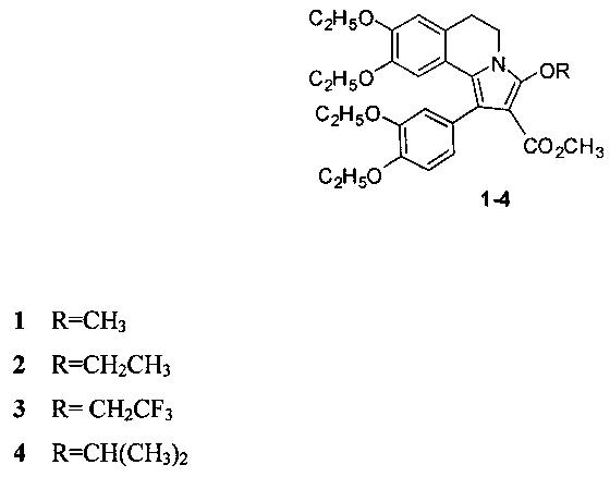 Способ получения производных 5,6-дигидропирроло[2,1-a]изохинолинов