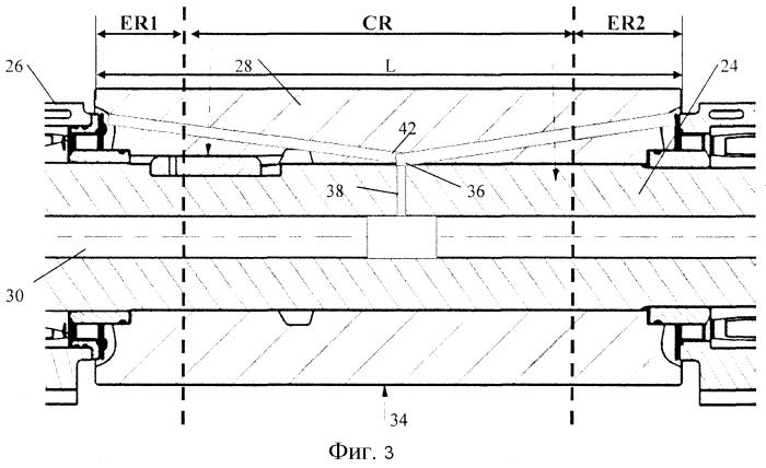 Оболочка ролика, роликовая направляющая линия и устройство для непрерывной разливки