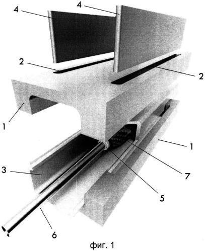 Способ ремонта полого предмета в виде черенка хоккейной клюшки
