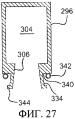 Pecvd-покрытие с применением кремнийорганического предшественника