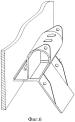 Газосборник алюминиевого электролизера (варианты)