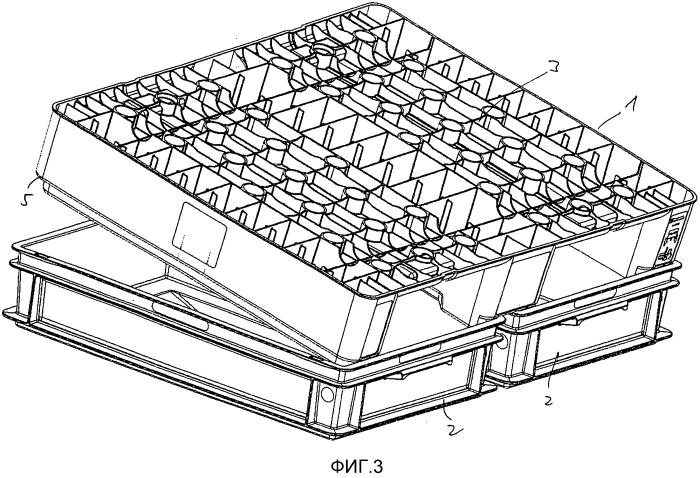 Формованное изделие для приема и фиксации складских контейнеров прямоугольной конфигурации