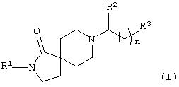 Азациклические спиро-соединения