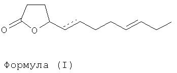 Производные 5-алкенил-2-оксо-тетрагидрофурана в качестве вкусоароматических соединений