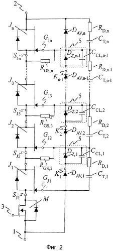 Переключающее устройство с последовательным соединением полевых транзисторов с управляющим р-n переходом