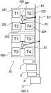 Устройство для детектирования электромагнитного излучения с низкой чувствительностью к пространственному шуму