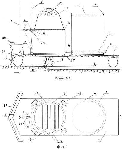 Способ добычи газогидратов и подводный комбайн для его осуществления
