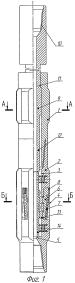 Расширитель ствола скважины